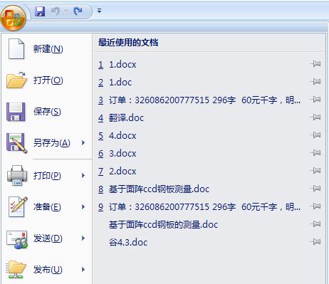 为word文档自动添加摘要-28电脑网