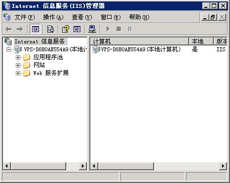 web服务器的安装与环境配置