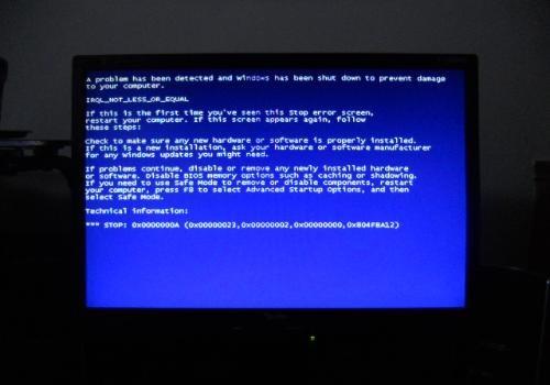 插入U盘后电脑蓝屏的是怎么回事