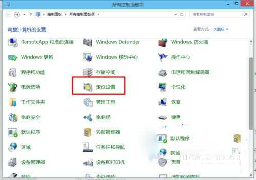Win10系统的定位功能关闭方法 - AM电脑吧 - win10 (1).jpg