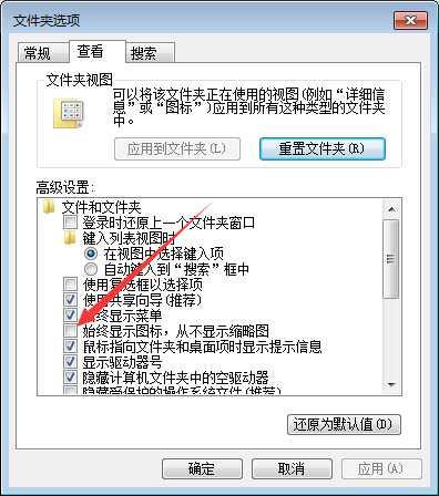 Win10修改为显示默认显示图标提高打开速度 - AM电脑吧 - win10.jpg
