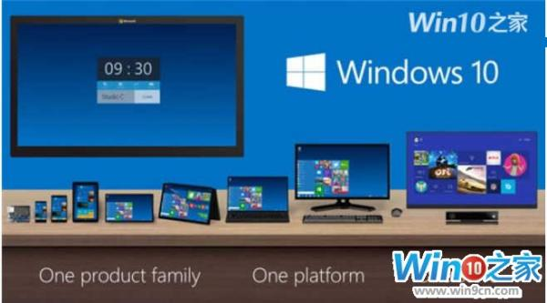 Win10预览版9879无法识别硬盘原因