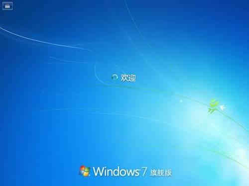 http://webdoc.lenovo.com.cn/lenovowsi/uploadimages/2009-12-22/M69n1IxbJ0QpH2P6.jpg