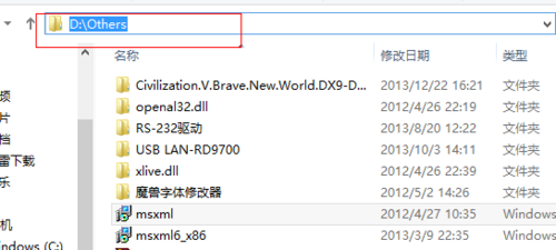 Win8.1系统下安装msi提示2502、2503错误解决方法 - AM电脑吧 - 20150201152419359.jpg