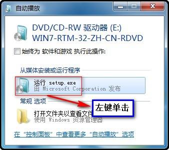http://webdoc.lenovo.com.cn/lenovowsi/uploadimages/2009-12-22/E33vFb09Vn8B8vwM.jpg
