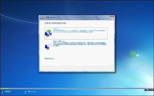 http://webdoc.lenovo.com.cn/lenovowsi/uploadimages/2009-12-22/xQ6fV67166XJWj53.jpg