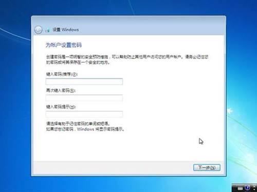 http://webdoc.lenovo.com.cn/lenovowsi/uploadimages/2009-12-22/1124yzU0dq3CyJ1o.jpg