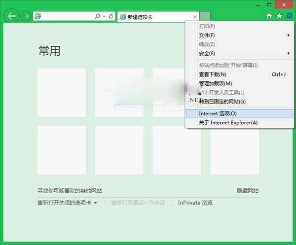 系统IE不能选择打开.htm文件的解决方法 - AM电脑吧 - 1.jpg