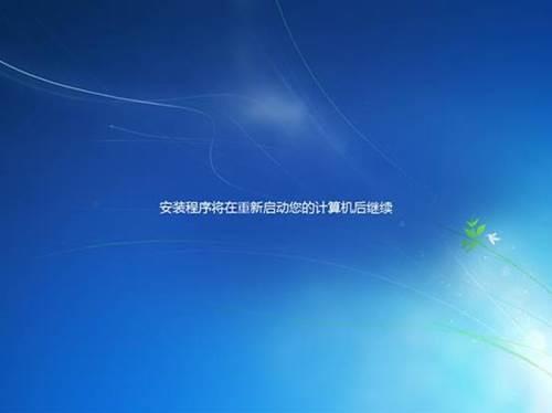 http://webdoc.lenovo.com.cn/lenovowsi/uploadimages/2009-12-22/35Ns2Yus4ReT2T9w.jpg