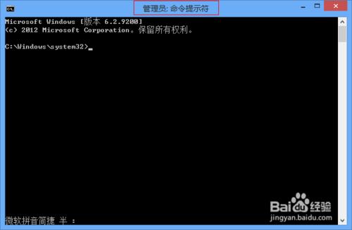 Win8.1系统下安装msi提示2502、2503错误解决方法 - AM电脑吧 - 20150201152419357.jpg