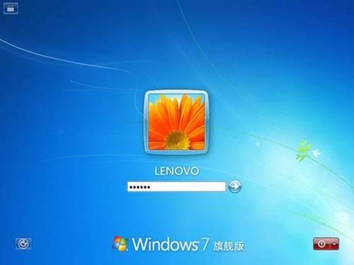 http://webdoc.lenovo.com.cn/lenovowsi/uploadimages/2009-12-22/VxDOPn1FVvqKs7qH.jpg
