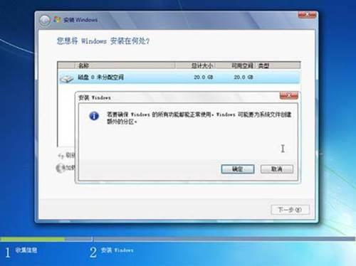 http://webdoc.lenovo.com.cn/lenovowsi/uploadimages/2009-12-22/C4FET2PSE4z0GDdj.jpg