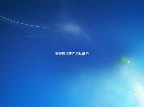 http://webdoc.lenovo.com.cn/lenovowsi/uploadimages/2009-12-22/cO8fcF1ACl2W12Bl.jpg
