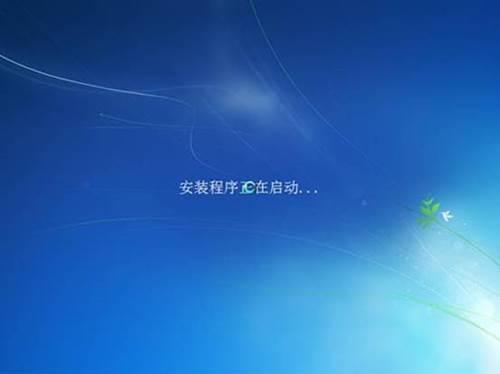 http://webdoc.lenovo.com.cn/lenovowsi/uploadimages/2009-12-22/C1WMAB5WbzDhfn9t.jpg