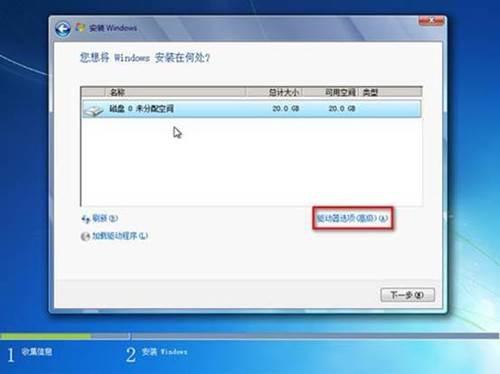 http://webdoc.lenovo.com.cn/lenovowsi/uploadimages/2009-12-22/4Olq39WuF2l95b2z.jpg