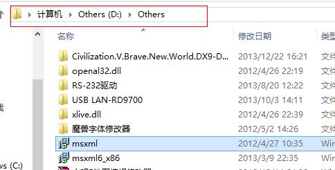 Win8.1系统下安装msi提示2502、2503错误解决方法 - AM电脑吧 - 20150201152419358.jpg