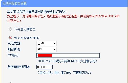 怎么改wifi密码