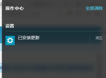 win10自动更新重启