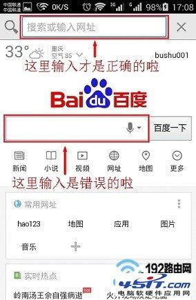在浏览器最上方显示网址的位置输入falogin.cn